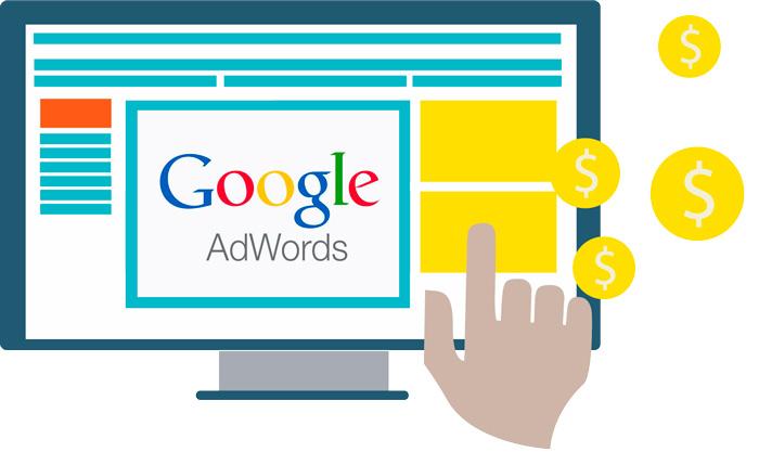 Обучение google adwords видео сколько стоит подать рекламу в газету из рук в руки